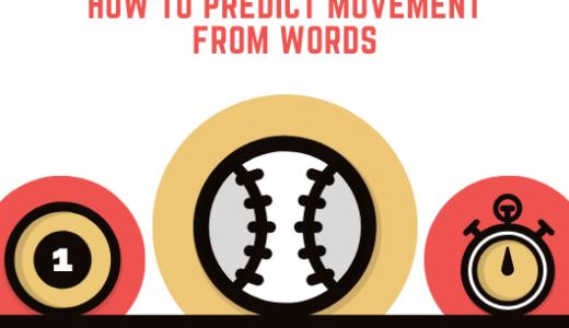 投球動作分析ー言葉から動作を推察ー